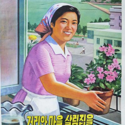 Let us make our Streets Villages and Houses more Hygienic and Civilized!