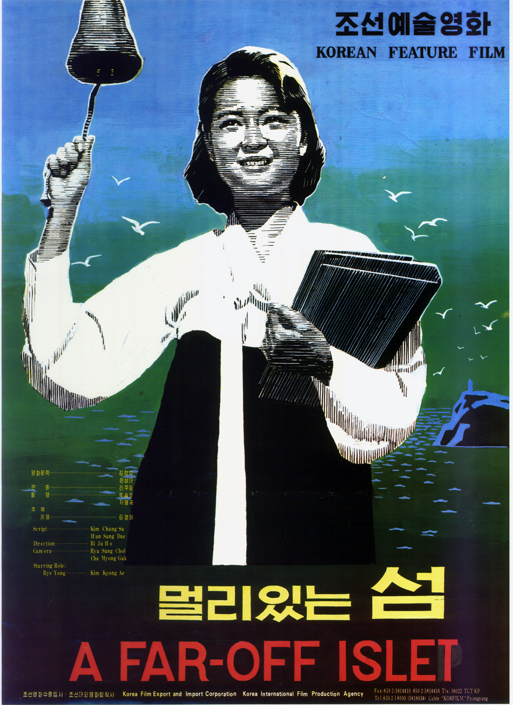 From the Book: Art of the DPRK
