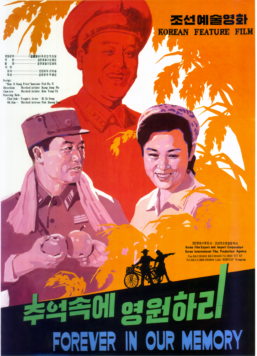 From the Book: Art of the DPRKFrom the Book: Art of the DPRK