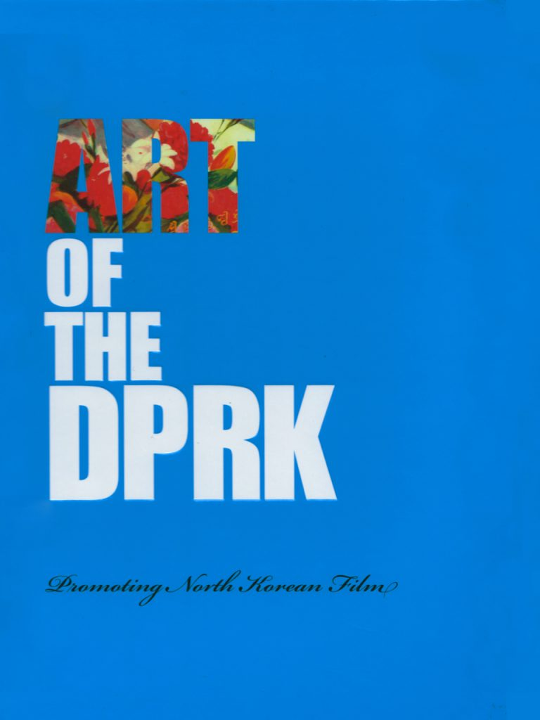 Art of the DPRK Book Cover