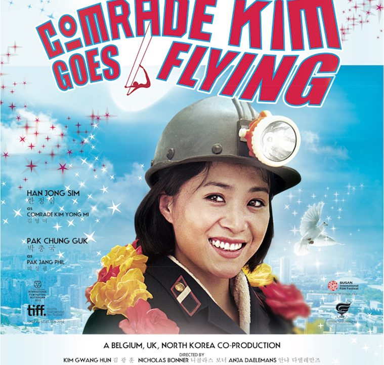 Comrade Kim Goes Flying Poster