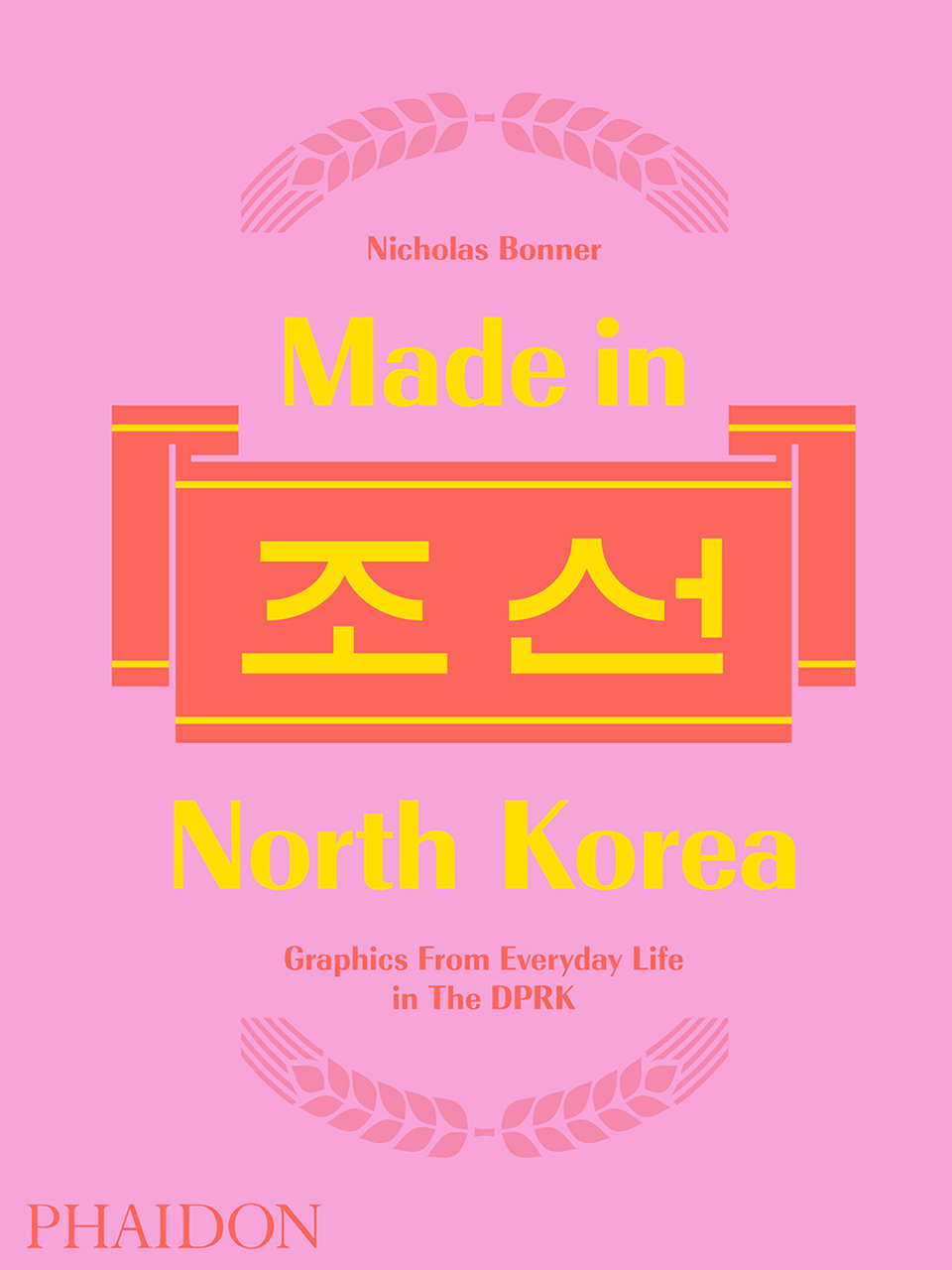 Made in North Korea Book Cover