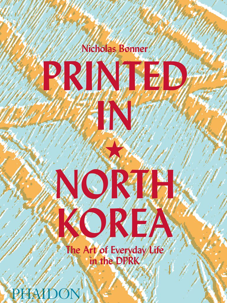 Printed in North Korea book cover