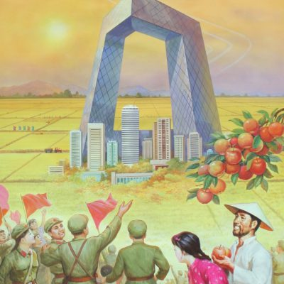 CCTV TOWER WITH BOUNTIFUL HARVEST