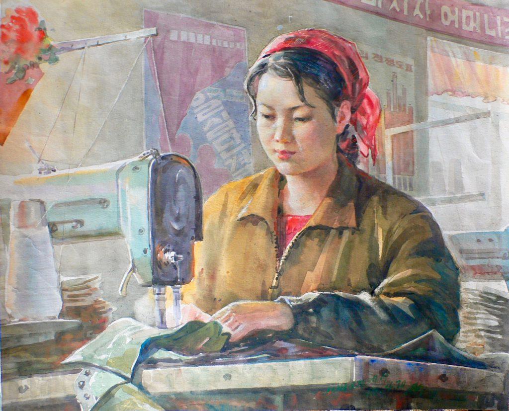 North Korean Art Ink