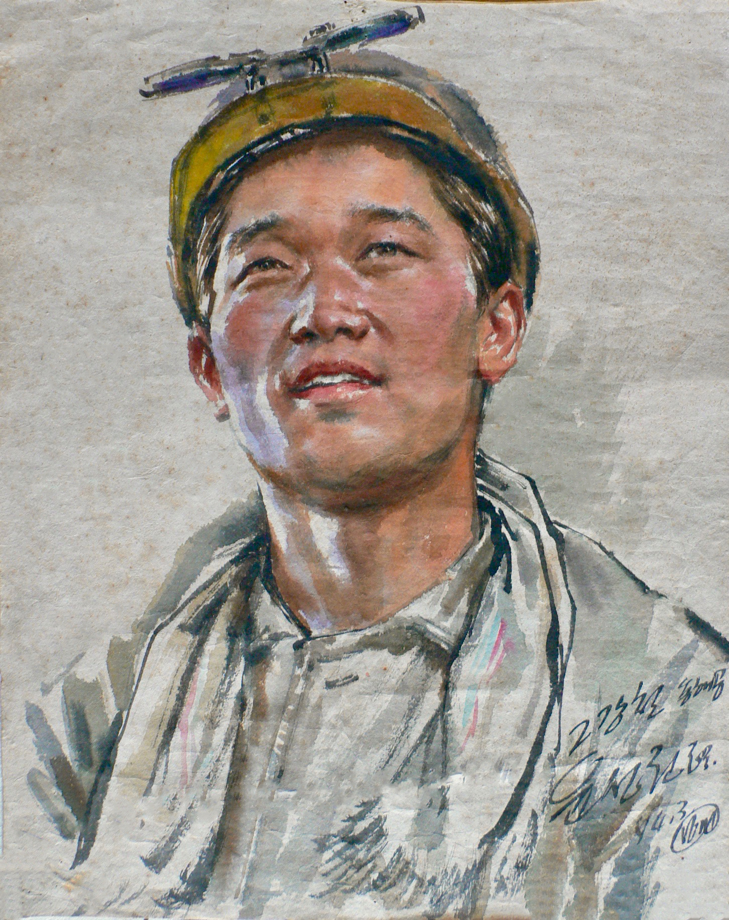 Steelworks Smelter Comrade Yun Song Kwon