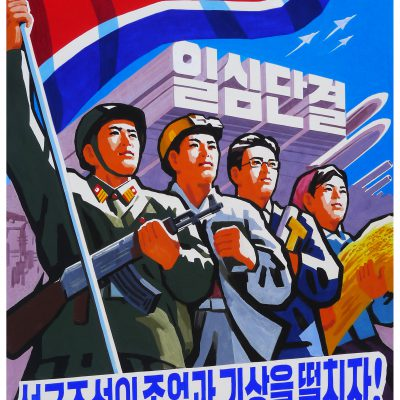 Let's-Dignify-Songun-Korea!