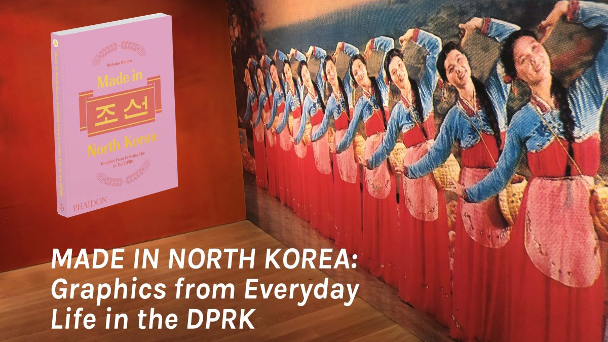 Made in North Korea cover