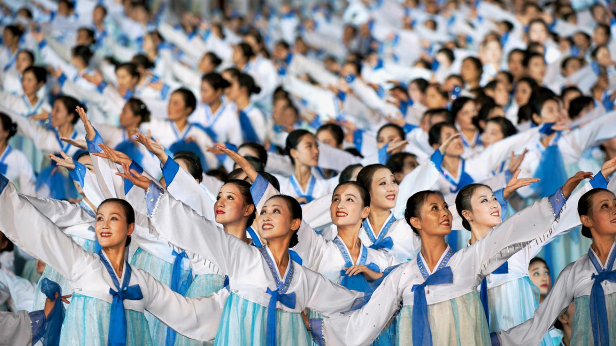 mass games A Night in Pyongyang book cover Mass Games