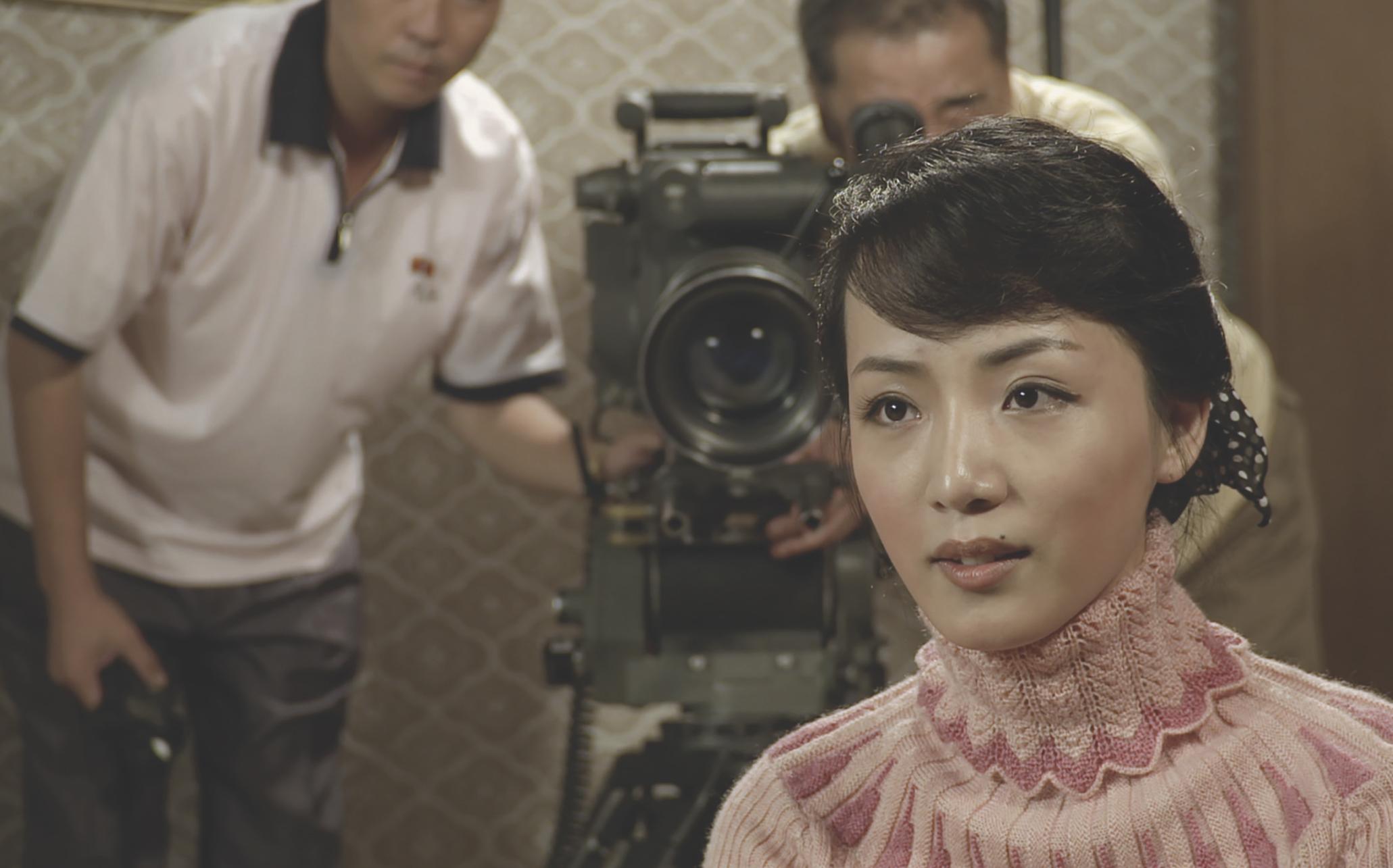 Aim High, North Korean Film