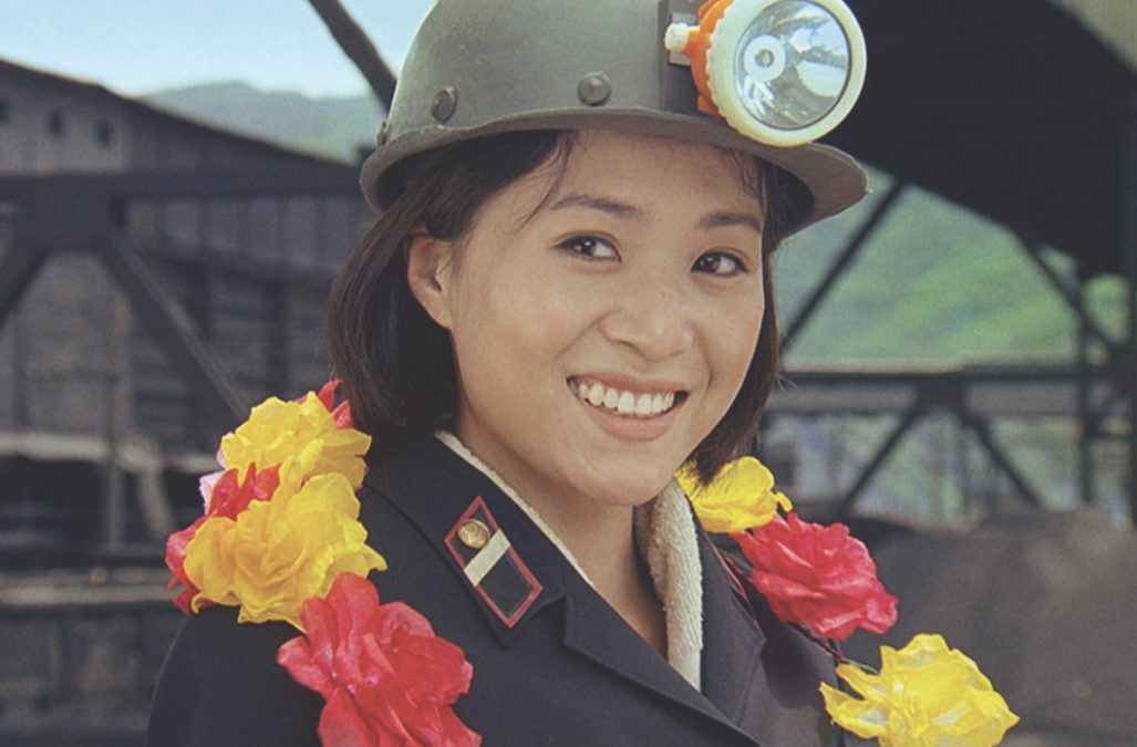 Comrade Kim Goes Flying, North Korean Film