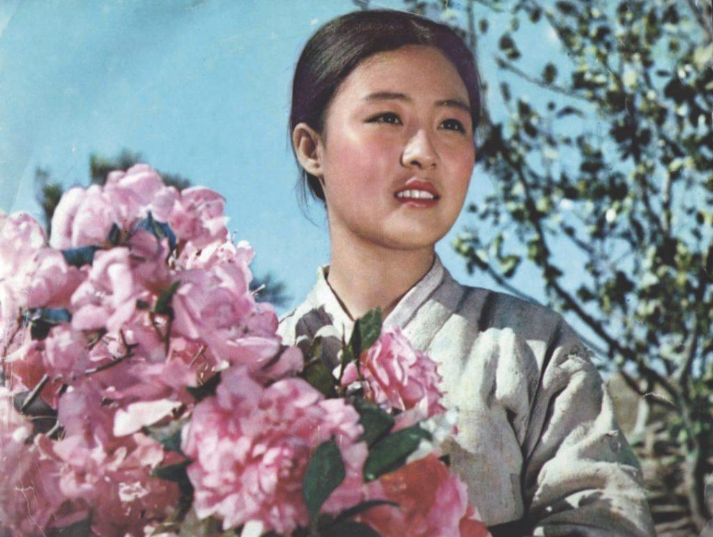 Flower girl, North Korean Film
