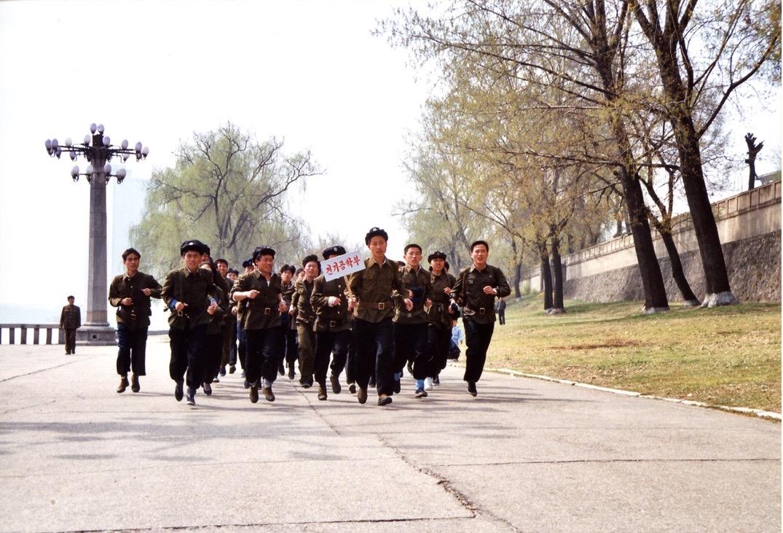 North Korean Wedding