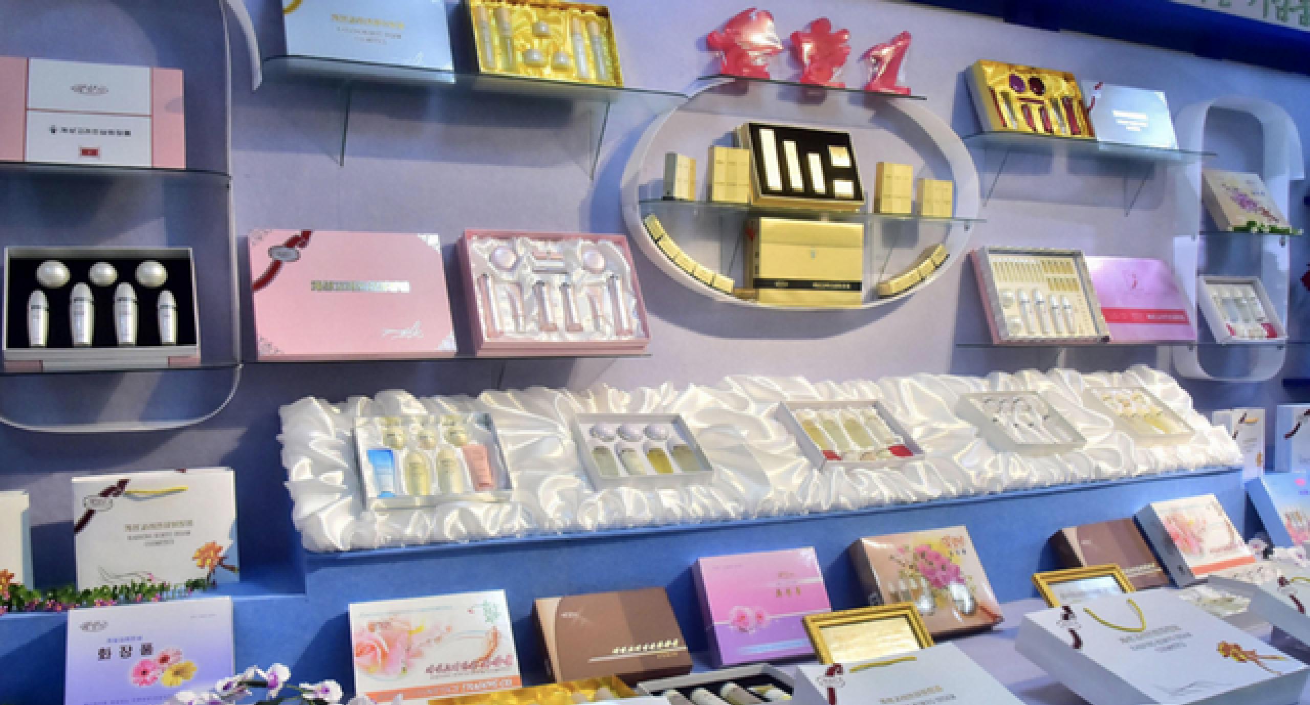 North Korean Cosmetics