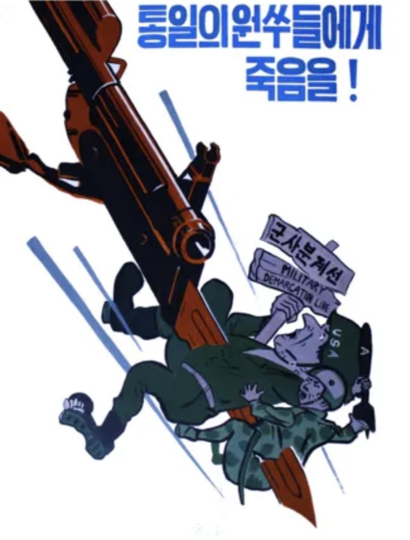 North Korean Poster