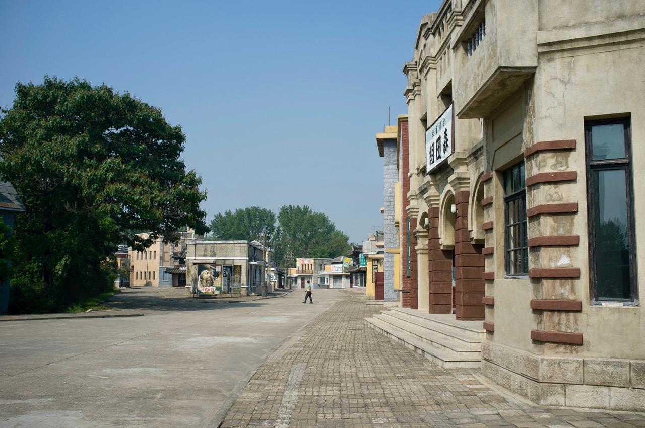 Pyongyang Film studio
