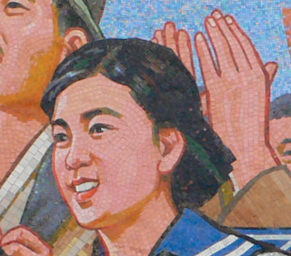Arch or Triumph scene of Kim Il Sung's first speech after the freedom from Japanese rule in 1945. Arch or triumph . Note use of Korean and Chinese characters as at the time