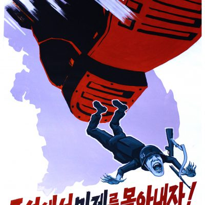North Korea Will Get Rid of US Imperialism