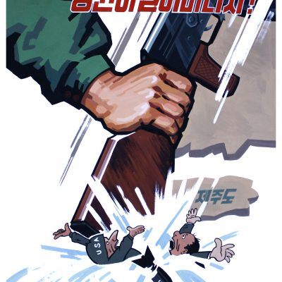 Wipe Out Imperialists Forever