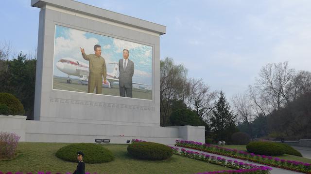 Air Koryo Mosaic, North Korea