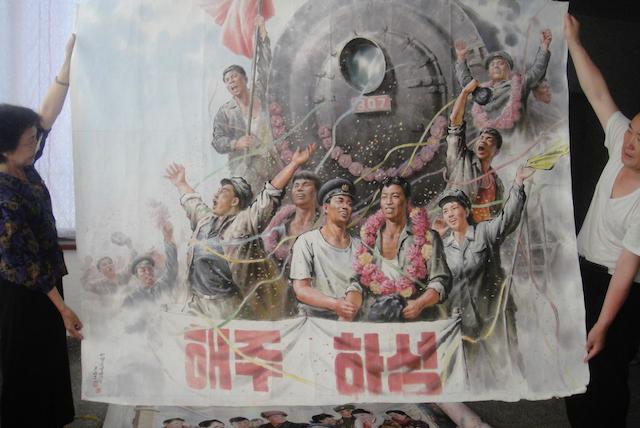 Art Railway, North Korea