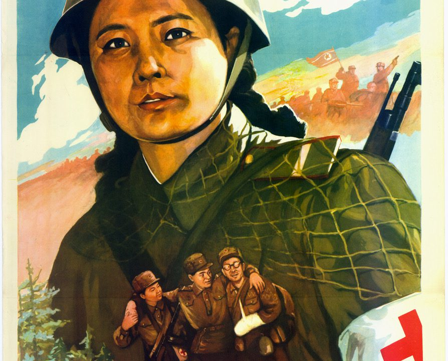 North Korean Movie
