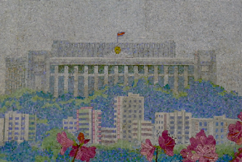 Mosaic of the Asssembly Hall in the Yongwang metro station