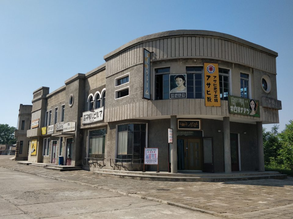 north korean film studio