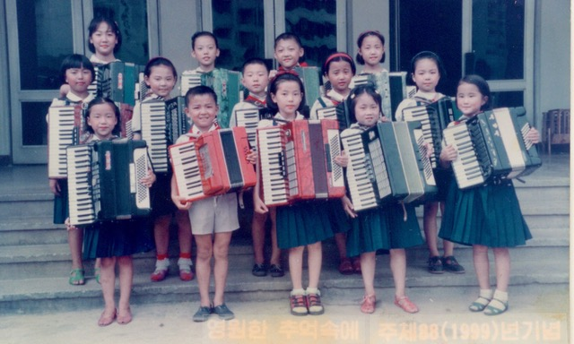Pulgasari, North Korean Film