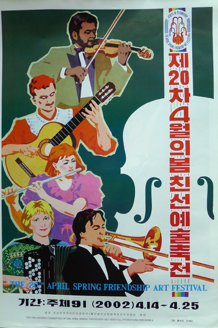 April Spring Festival, North Korean Poster
