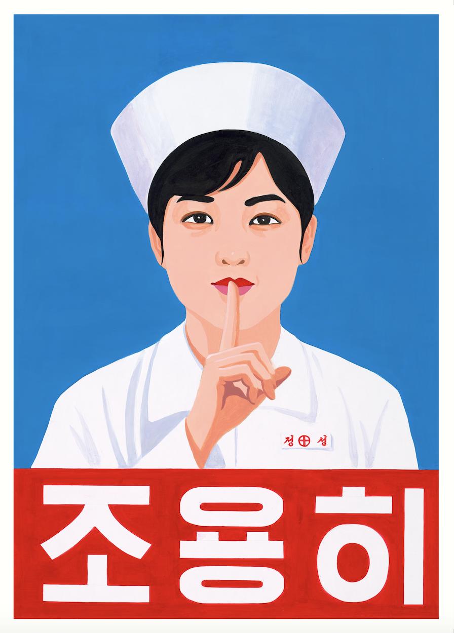 North Korean Art review