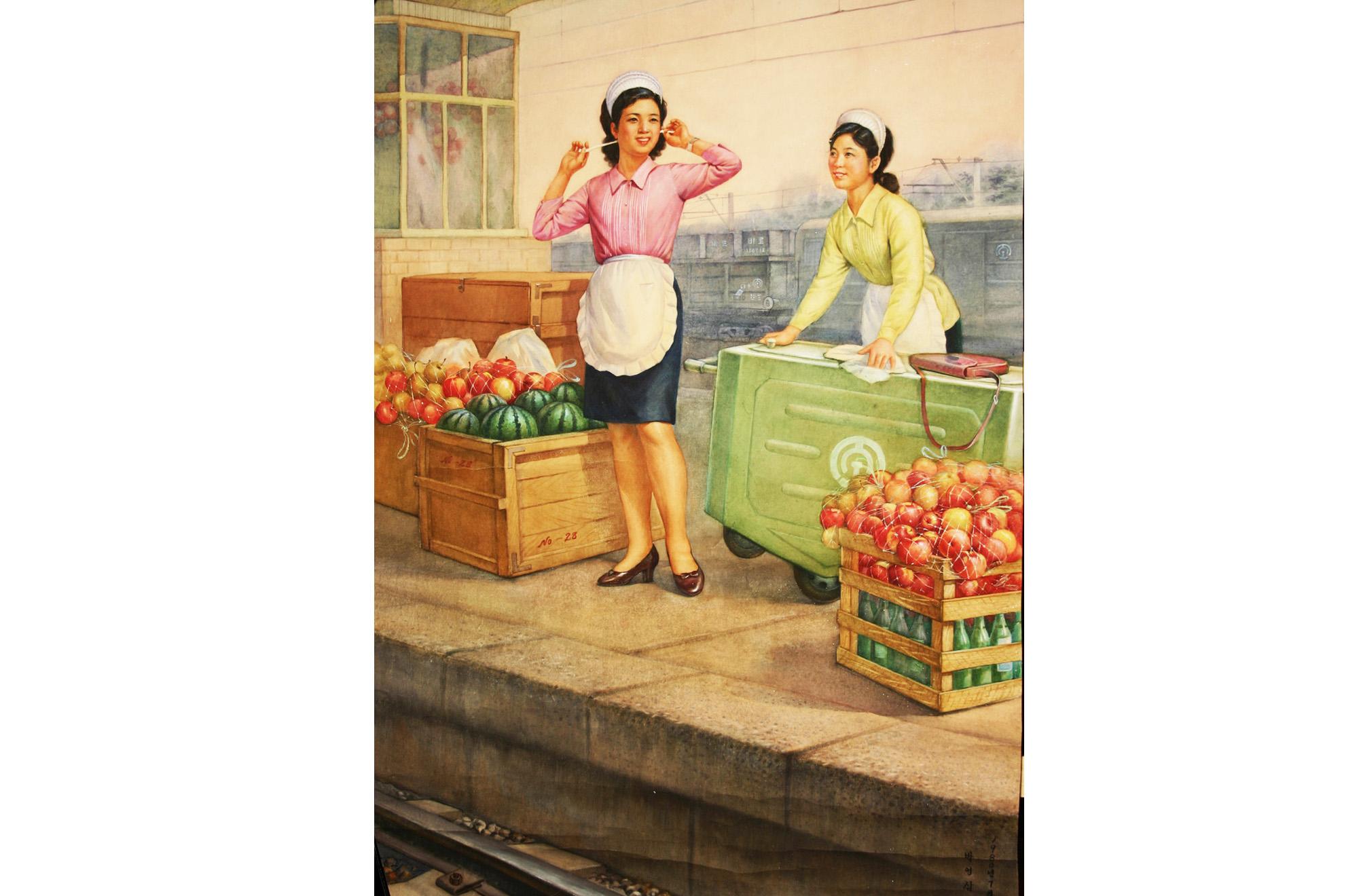 North Korean Chosunhwa