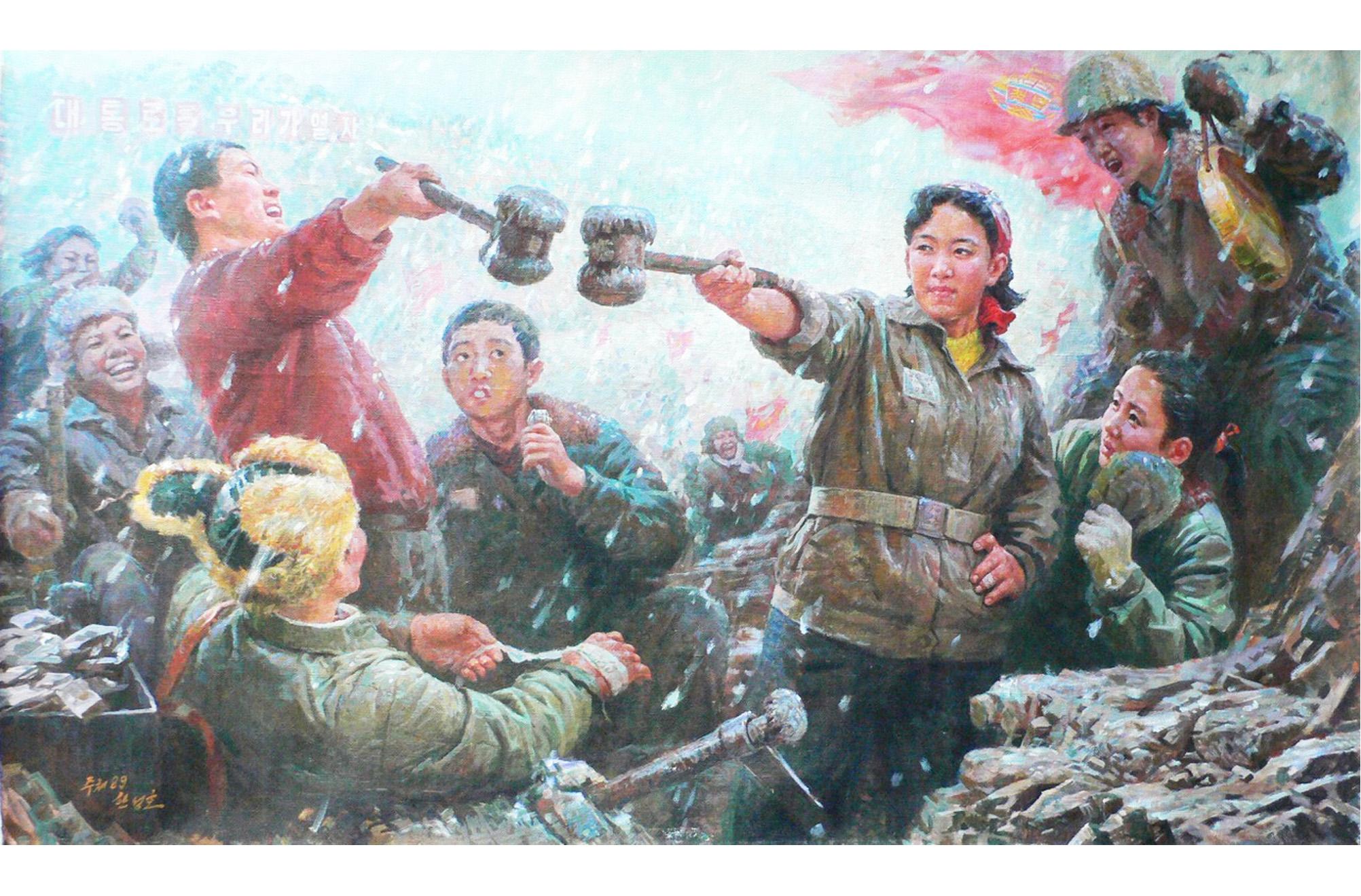 North Korean Oil painting