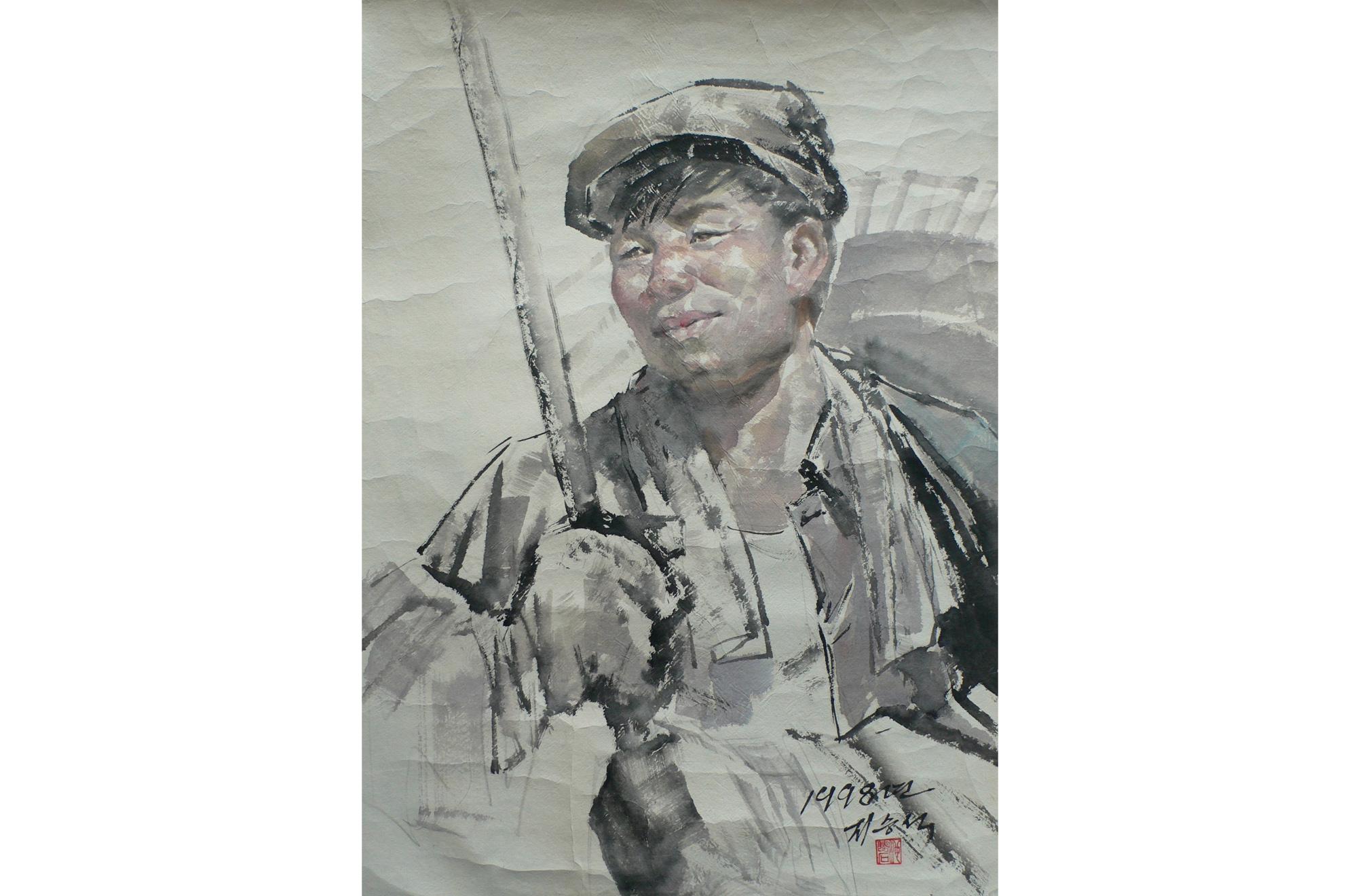 North Korean portrait