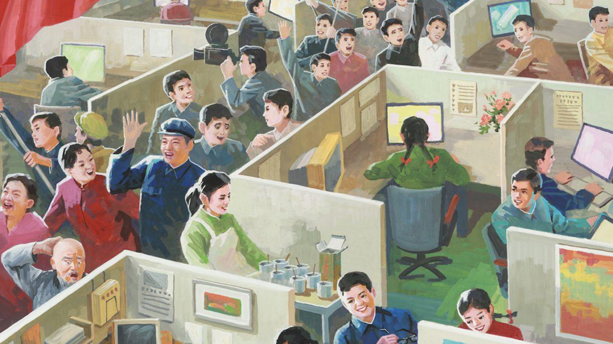 Office - North Korean art