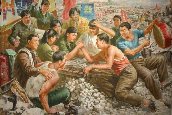 North Korean ink