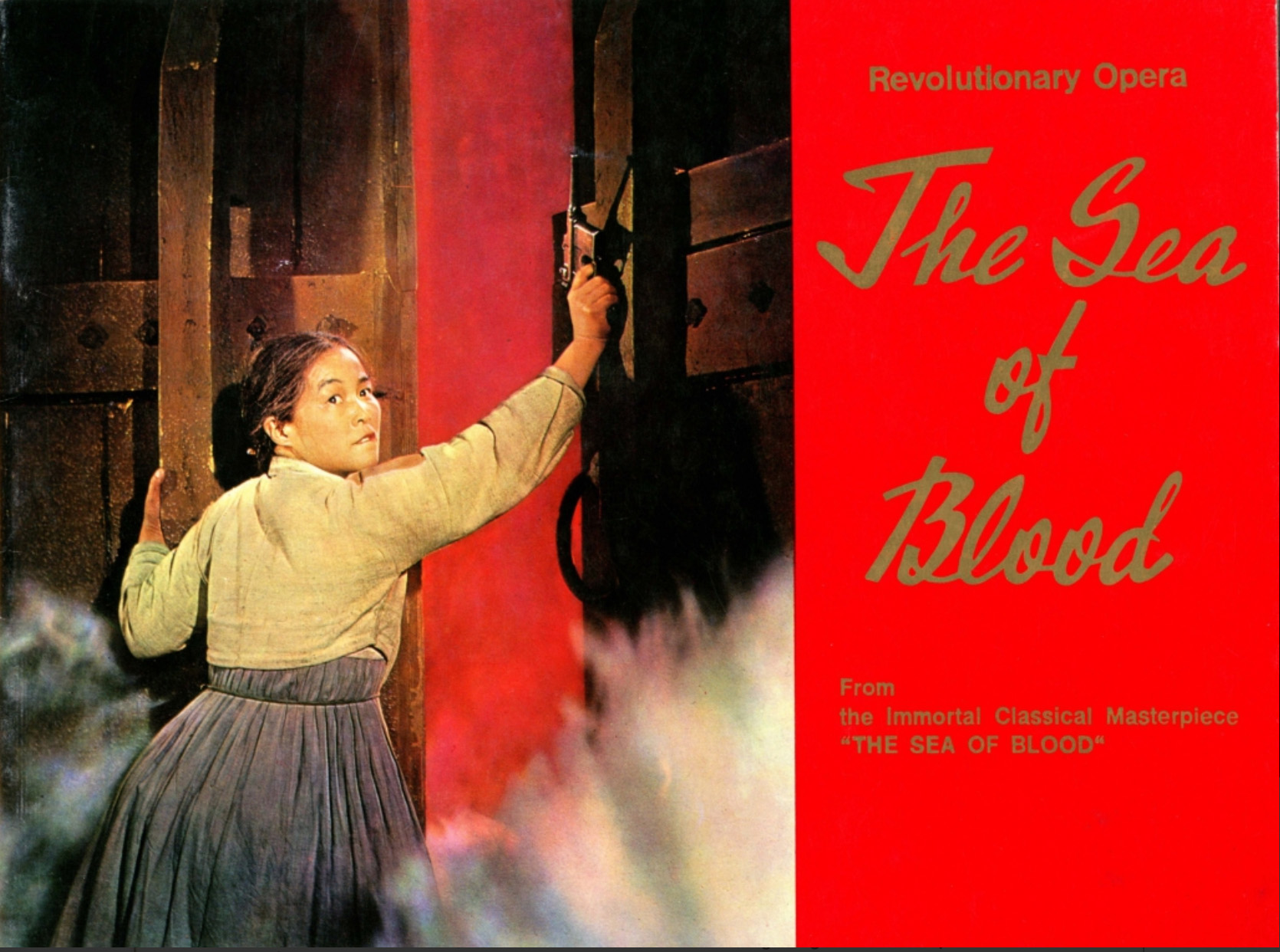 The Sea of Blood