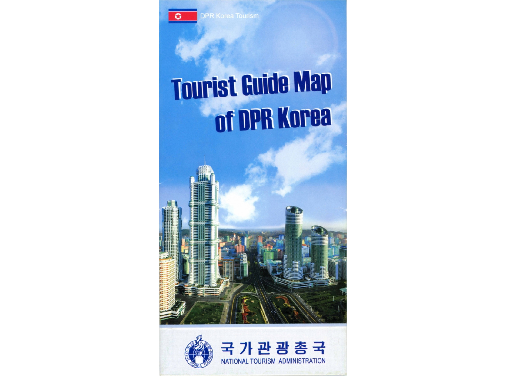 Tourist Guide Map of DPRK