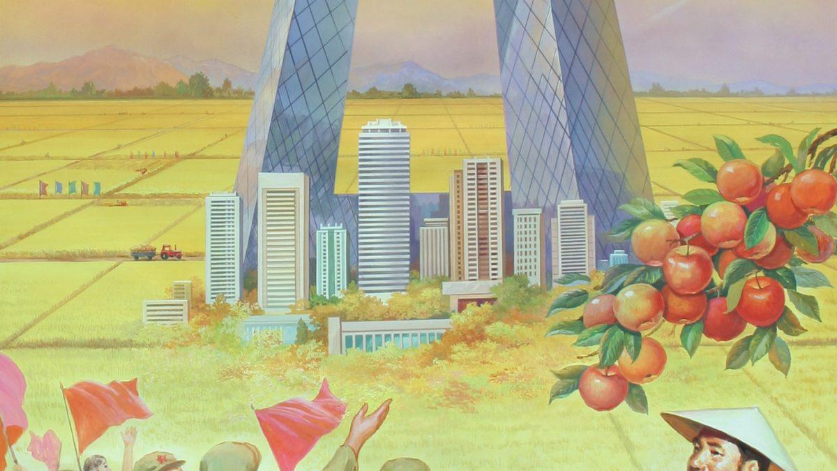 Beautiful Future - Glorious CCTV Tower