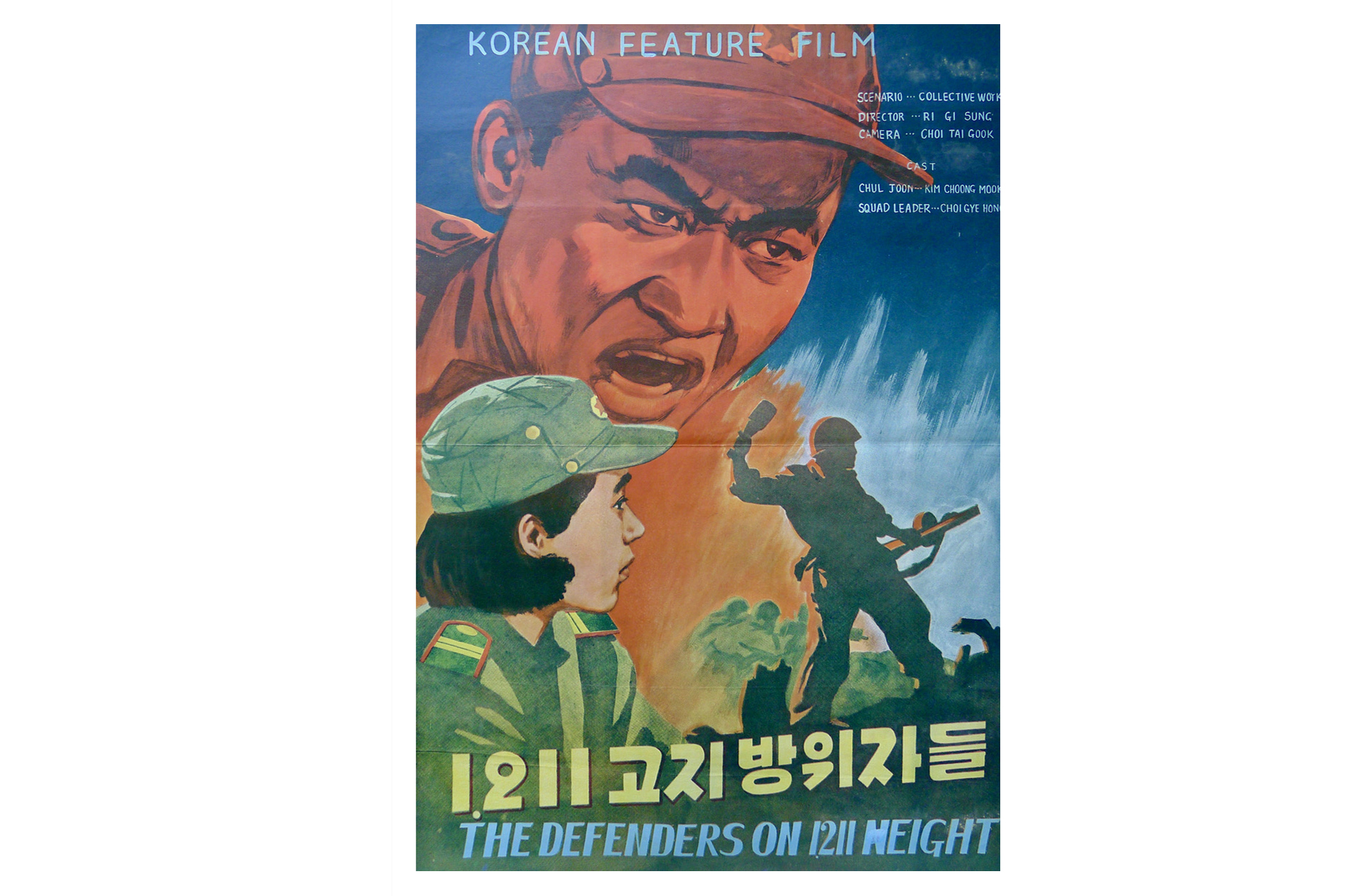 Film Posters